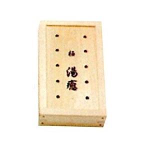 YUNOHANA 家庭用入浴器具 極 湯癒 中判|l-system