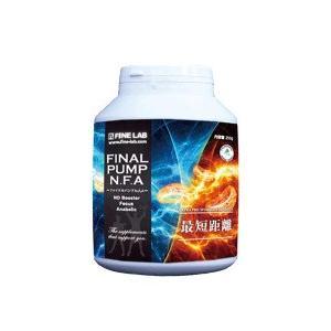 ファインラボ FINAL PUMP[ファイナルパンプ]N.F.A 250g|l-system