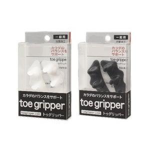 ガルボプランニング toe gripper[トゥグリッパー] ホワイト(SP-025)/ブラック(SP-026)|l-system