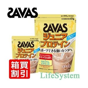 ザバス [savas] 箱売り ジュニアプロテイン(ココア) 840g×6個|l-system