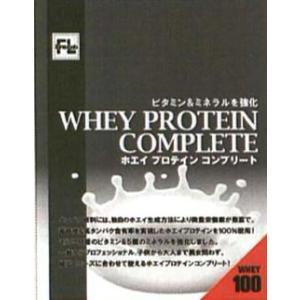 ファインラボ ホエイプロテイン コンプリート 3kg|l-system