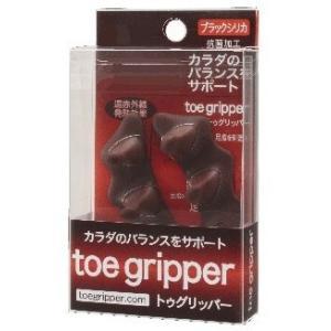 ガルボプランニング toe gripper[トゥグリッパー] ブラックシリカ配合 SP-027|l-system