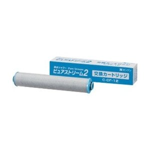 ZENKEN[ゼンケン] 浄水シャワー ピュアストリームII交換用カートリッジ C-CF-12|l-system