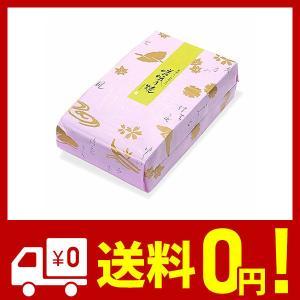 長岡京 小倉山荘 嵯峨乃焼 詰め替え袋(2枚入り27袋)