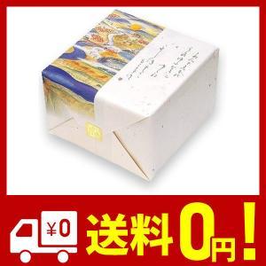 長岡京 小倉山荘 嵯峨乃焼 大缶(2枚入り33袋)