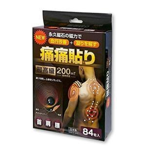 痛痛貼り 200mT 84粒入り 日本製 家庭用永久磁石磁気医療器 磁気バンNII 即納 あすつく|l-w