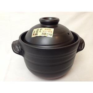 日本製 ・ 万古焼 新大黒 炊飯 ごはん土鍋 4合炊き(二重蓋) 万古焼|l-w
