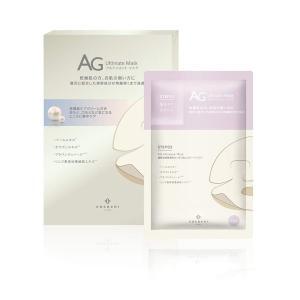 AGアルティメット アコヤ真珠マスク 5枚入り|l-w