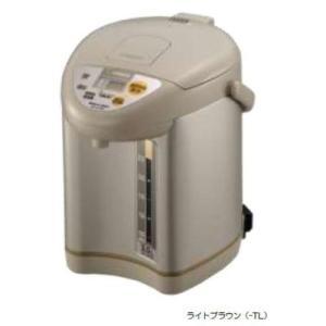 象印 海外向け電動ポットZOJIRUSHI  CD-JST30  220-230V l-w