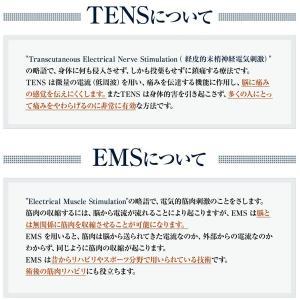 低周波マッサージ機 iStim TENS + EMS EV-804 血行促進 肩こり 筋肉痛 リハビリ モード多種 パルス幅 周波数 無段階調整可能 ジェルパット付 l-w 04