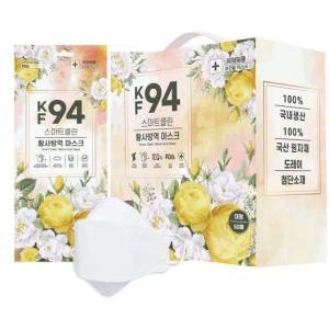 韓国製 マスク KF94 10枚 不織布 柳葉型 4層マスク 息しやすい 曇らない ダイヤモンド型 立体型  使い捨て バラ 個別包装 送料無料 即納|l-w