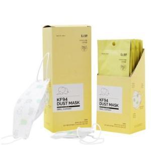 韓国製 マスク KF94 20枚 不織布 柳葉型 子供用 箱入 個包装 小学生 不織布 高密着 ダイヤモンド形状 4層 立体型 象さん 使い捨て あすつく|l-w