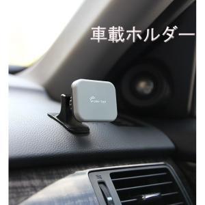 車載用スマホホルダー 車載ホルダー スマホホルダー 車 マグネット ダッシュボード スマホスタンド iPhone Android スマホマグネット式|l-w