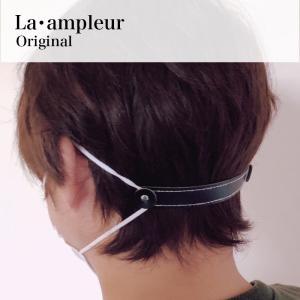 マスクバンド 在庫あり ますく 耳が痛くなりにくい 補助バンド 便利グッズ ますくサポート|la-ampleur