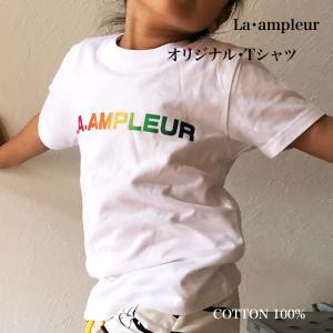子供服 110サイズ 女の子 男の子 Tシャツ 半袖 普段着 子ども キッズ 男女兼用 ホワイト  la-ampleur