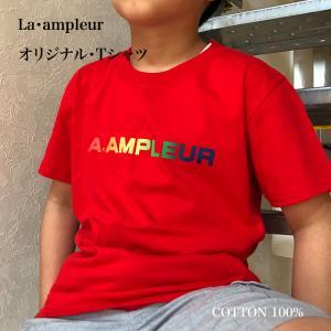 子供服 110サイズ 女の子 男の子 Tシャツ 半袖 普段着 子ども キッズ 男女兼用 レッド  la-ampleur