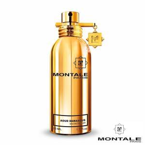 モンタル ウードダマスカス 50ml|la-beaute-one