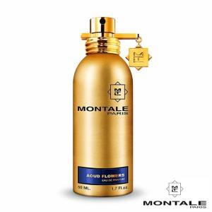モンタル ウードフラワー 50ml|la-beaute-one