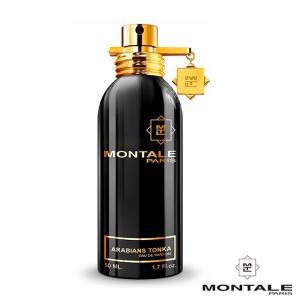 モンタル アラビアン トンカ 50ml|la-beaute-one
