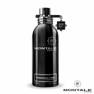モンタル アロマティックライム 50ml|la-beaute-one