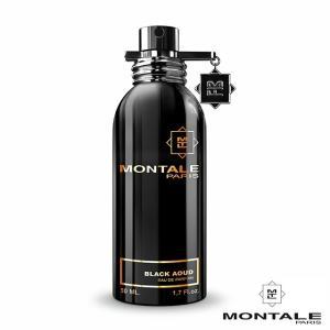 モンタル ブラックウード 50ml|la-beaute-one
