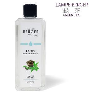 ランプベルジェ アロマオイル 1000ml 緑茶