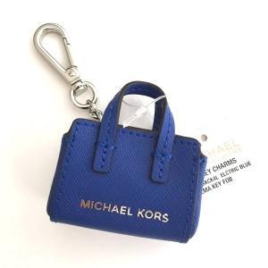 マイケルコース レザーバック キーリング/34X5SKCK4Lブルー系|la-blossoms