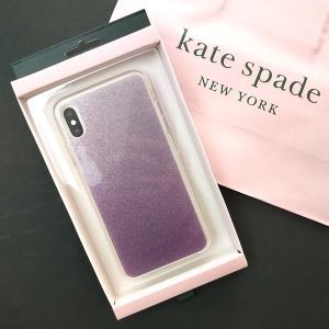 ケイトスペード アイフォンケース iPhone XS 対応 グリッター/ WIRU1170-559|la-blossoms