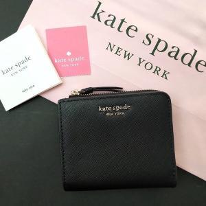 ケイトスペード 折財布 アウトレット レディース KATE SPADE ブラック黒 / WLRU5431-001|la-blossoms