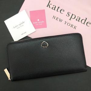 ケイトスペード 財布  長財布 スペード レザー kate spade/WLRU6029-001|la-blossoms