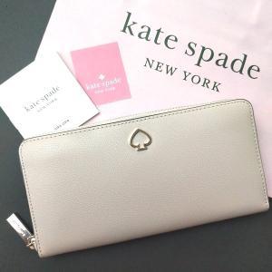 ケイトスペード 財布  長財布 スペード レザー kate spade/WLRU6029-272|la-blossoms