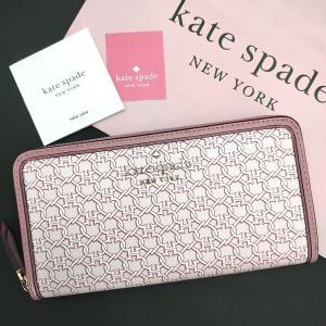 ケイトスペード 財布  長財布 スペード チェーン kate spade/WLRU6295-664|la-blossoms