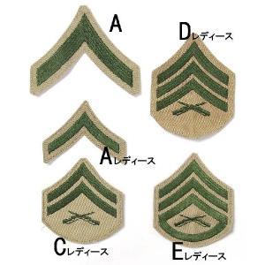 US.マリーン,カーキ階級章(USED、ミリタリーワッペン)
