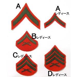 US.マリーン、レッド階級章(USED、ミリタリーワッペン)