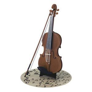 ペーパーナノ バイオリン PN-137の画像