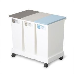 商品サイズ(約):55.5x36.5xH50.5cm 容量:20Lx3個 商品重量:3650g 個装...