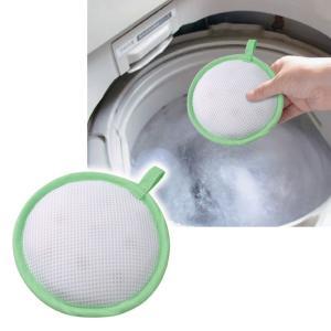 銀セラミックの抗菌効果と磁性活性炭の消臭効果のダブルパワー 洗濯時に洗濯物と一緒に洗濯機に入れるだけ...