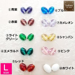 La,Karuオリジナルクリスタルガラス PONTI - Lサイズ1ヶ la-karu