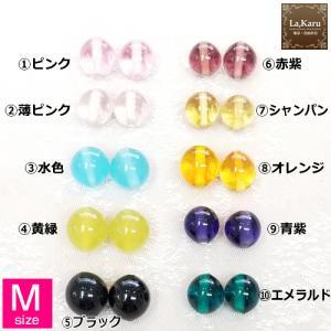 La,Karuオリジナルクリスタルガラス 丸玉 - Mサイズ1ヶ la-karu