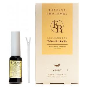 『アイルーチェ モイスト』は、リピジュアとヒアルロン酸を配合。 保湿効果に優れ、お肌に潤いをあたえな...