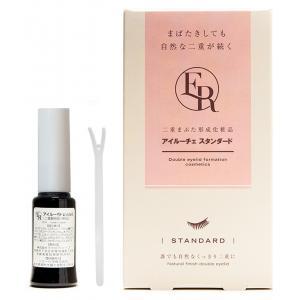 アイルーチェ  スタンダード パッチリ二重まぶた形成化粧品 8ml|la-palette
