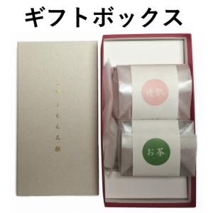【ギフトボックス】【2個セット】京都 ぷるん石鹸 ピュアソープ ヒアルロン酸 コラーゲン|la-palette