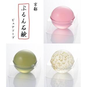 京都 ぷるん石鹸 ピュアソープ ヒアルロン酸 コラーゲン|la-palette