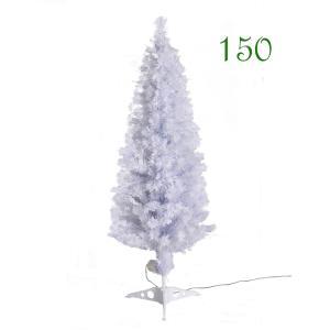 Xmas 高輝度LED ファイバーツリー 150cm ホワイト クリスマスツリー la-palette