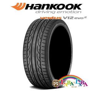 サマータイヤ 205/45R17 88W XLHANKOOK VENTUS V12 evo2 ハンコック ベンタス K120 ||2本以上ご購入で送料無料||