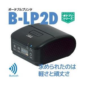 【東芝テック TEC 製】感熱式 2インチ幅ポータブルプリンタ B-LP2D-GS30-R(Bluetoothタイプ) (BLP2D)|label-estore