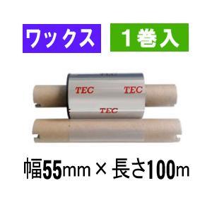 [ワックスタイプ] テック純正インクリボン BR-1005W10E  1箱(1巻入り)|label-estore