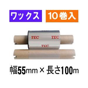 [ワックスタイプ] テック純正インクリボン BR-1005W10E  1箱(10巻入り)|label-estore