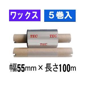 [ワックスタイプ] テック純正インクリボン BR-1005W10E  1箱(5巻入り)|label-estore