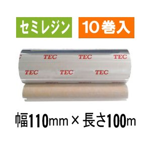 [セミレジンタイプ] テック純正インクリボン BR-1011A11N  1箱(10巻入り)|label-estore
